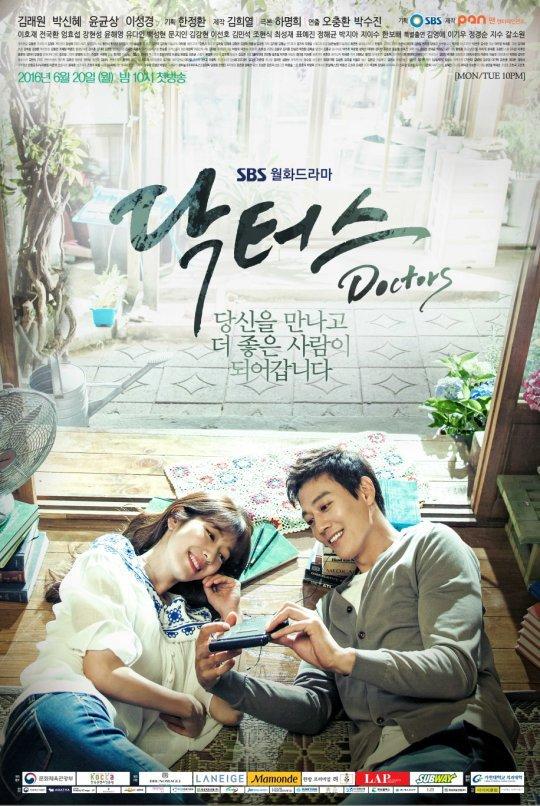 1-top-10-best-korean-drama-series-in-2020