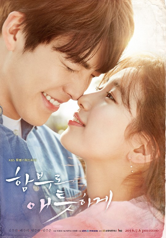 2-top-10-best-korean-drama-series-in-2020