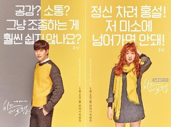 3-top-10-best-korean-drama-series-in-2020