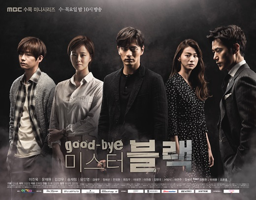 7-top-10-best-korean-drama-series-in-2020