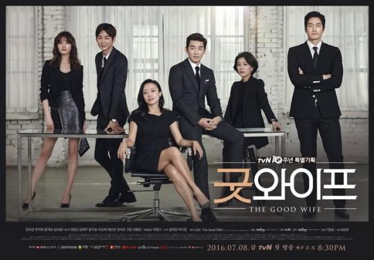 9-top-10-best-korean-drama-series-in-2020